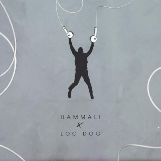 HammAli, Loc-Dog - Любимая песня