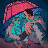 10AGE & Ramil - Ау