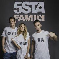 5sta Family - Футболка