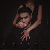 Akim - Навсегда