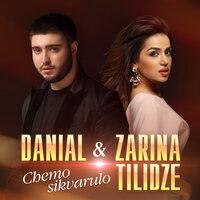 Danial & Zarina Tilidze - Chemo Sikvarulo