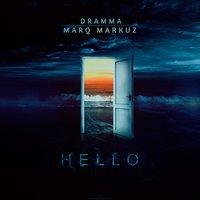 Dramma - Чудеса (feat. Marq Markuz)