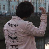 Elvin Grey ft. Тимур СПБ - Девочка Настя