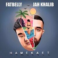 Fatbelly feat. Jah Khalib - Намекает