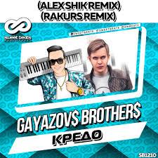 Gayazov Brother - Кредо (Rakurs Remix)