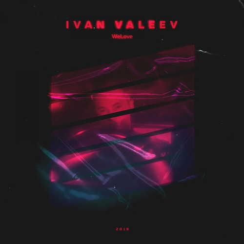 Ivan Valeev - Ты Девочка С Картинки