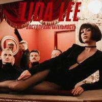 Lida Lee & Monatik - Достопримечательность (Vincent & Diaz Remix)