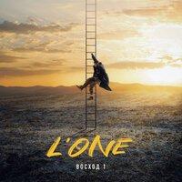 L'One - Влюбился (Denis Bravo Remix)