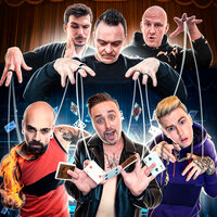 MOZGI & Magic Five - Покажу тебе Magic