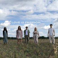 Мята - Love Is Freedom