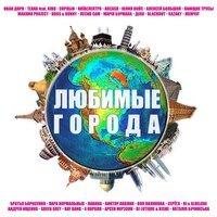 Оля Полякова - Москва-красавица