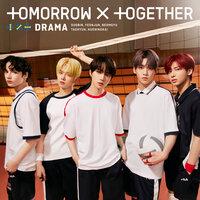 Tomorrow x Together - Everlasting Shine
