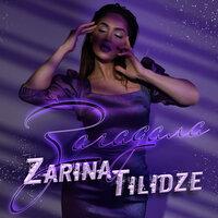 Zarina Tilidze - Загадала