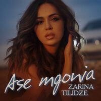 Zarina Tilidze - Ase Mgonia